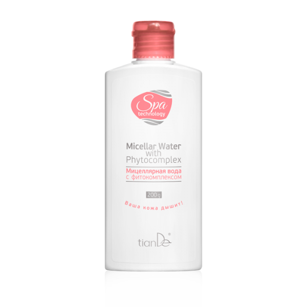 Micellar Water with Phytocomplex