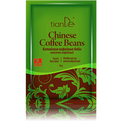 """Drink coffee """"Chinese coffee beans"""" (the fruits of Cassia Alexandria)"""