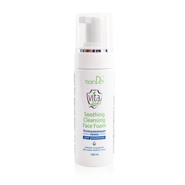 Soothing Cleansing Face Foam