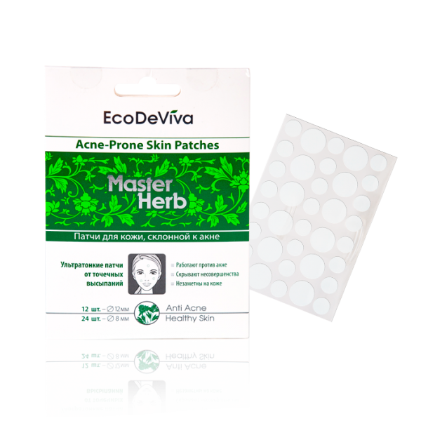 Acne-Prone Skin Patches