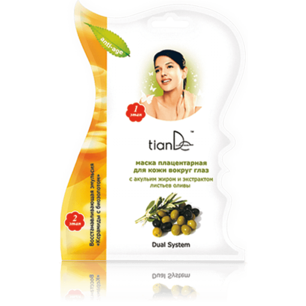Eye Mask with Shark Oil and Olive Leaves Extract