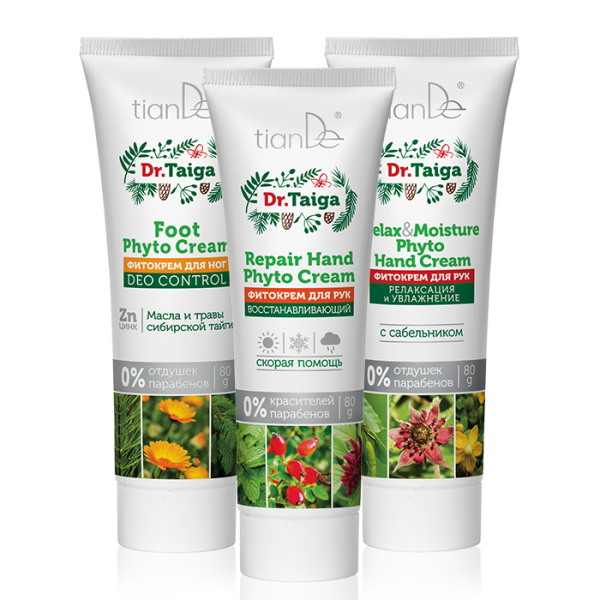 Hand and feet phyto-care