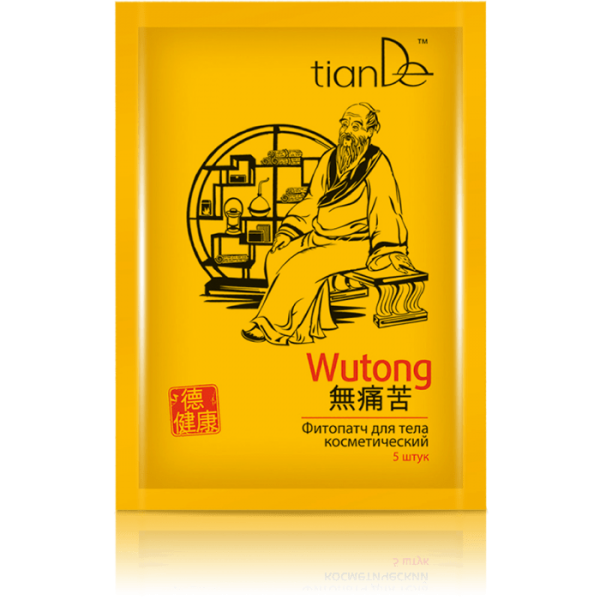 Wutong Cosmetic Phytopatch